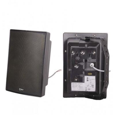 Корпусной громкоговоритель RMX RB129-5TB